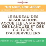 1 mois 1 asso accueille La Maison des Langues et des Cultures d'Aubervilliers