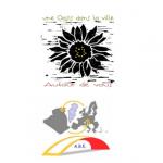 Formation Compostage – Une Oasis dans la ville & Association Bouzeguene Europe